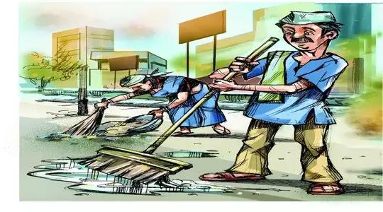 कंत्राटी सफाई कामगारांची उपासमार