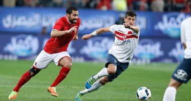 اتحاد الكرة بالامارات يرفض الحكام العرب لسوبر الأهلي و الزمالك