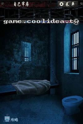 無限牢獄第3章圖文攻略8