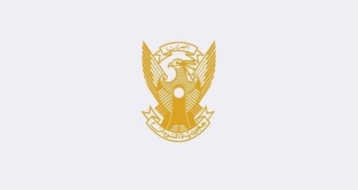 بيان من القوات المسلحة السودانية حول إعتداءات المليشيات الأثيوبية