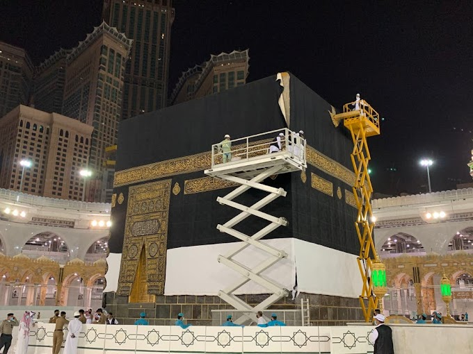 Production of Kabah Kiswah for this year completed