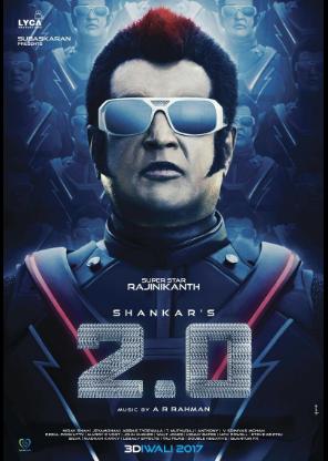 2.0 Rajinikanth Poster
