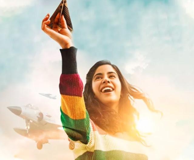 फैंस को हवाई सैर कराएगी बालीवुड एक्ट्रेस जानिए कपूर, जानिए क्यों