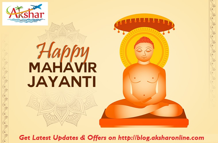 Greetings to all on the auspicious occasion of #MahavirJayanti. An epitome of non violence, compassion, perseverance & servitude, he's an inspiration for generations.    I revere him for his ideals & hope many will follow him for the same.    Please be safe & celebrate at home, India travel, travel in India, cheap air tickets, cheap flights, flight, hotels, hotel, holidays, bus tickets, air travel, air tickets, holiday packages, travel packages, railways, trains, rail, aksharonline India, Travel Agent in India, Travel Agent in Gujarat, Travel Agent in Ahmedbad, Cheap Domestic and International Air Ticket Booking, Hotel Booking, Tour Packages, Western Union Money Transfer, Foreign Exchange, Travel Insurance, Car Rental, Utility Bill Payment, Bus Ticketing and More, Cheap Flight Ticket, Cheap Air Ticket, Air Ticket Agent in India, Air Ticket Agent in Ahmedabad, Air Ticket Agent in Gujarat, Air Ticket Agent in Ghatlodia, Flight Ticket Booking,Cheap Railway Ticket, Cheap Railway Ticket, Railway Ticket Agent in India, Railway Ticket Agent in Ahmedabad, Railway Ticket Agent in Gujarat, Railway Ticket Agent in Ghatlodia, Railway Ticket Booking,,Cheap Rail Ticket, Cheap Rail Ticket, Rail Ticket Agent in India, Rail Ticket Agent in Ahmedabad, Rail Ticket Agent in Gujarat, Rail Ticket Agent in Ghatlodia, Rail Ticket Booking,Cheap Bus Ticket, Cheap Bus Ticket, Bus Ticket Agent in India, Bus Ticket Agent in Ahmedabad, Bus Ticket Agent in Gujarat, Bus Ticket Agent in Ghatlodia, Bus Ticket Booking,Cheap Hotel Ticket, Cheap Hotel Ticket, Hotel Ticket Agent in India, Hotel Ticket Agent in Ahmedabad, Hotel Ticket Agent in Gujarat, Hotel Ticket Agent in Ghatlodia, Hotel Ticket Booking,Cheap Travel Insurance Ticket, Cheap Travel Insurance Ticket, Travel Insurance Ticket Agent in India, Travel Insurance Ticket Agent in Ahmedabad, Travel Insurance Ticket Agent in Gujarat, Travel Insurance Ticket Agent in Ghatlodia, Travel Insurance Ticket Booking,Cheap Car Rental Ticket, Cheap Car Rental Ticket, Car Rental Ticket Agent in India, Car Rental Ticket Agent in Ahmedabad, Car Rental Ticket Agent in Gujarat, Car Rental Ticket Agent in Ghatlodia, Car Rental Ticket Booking,Daily Service bus ticket booking, volvo bus ticket agent, volvo ticket agent in ahmedabad, volvo ticket, air ticket international, international air ticket agent, international flight ticket agent in ahmedabad, domestic air ticket booking, domestic and international air ticket booking agency, air ticket booking center, airline ticket booking center, 24hrs ticketing, air ticket india, air ticket international, sola ticket booking, ghatlodia ticket booking, ahmedabad ticket booking agent, railway ticket agent in ahmedabad, hotel booking in ahmedabad, flight ticket agent in ahmedabad, Flight booking, domestic flights, international flights,cheap air tickets, flight booking, air ticket booking, hotel booking, packages, buses, 5 star hotels, discount on hotels, Tour agent in ghatlodia, travel agent in ghatlodia, ghatlodia air travel agency, airline travel booking, flight booking, flight reservation, tour operator in ghatlodia, travel agent in ghatlodia, cheap flights, cheap tickets, expedia flights, seats availability, reservation, enquiry, pnr enquiry, cheap air tickets, flight booking, air ticket booking, hotel booking, indianrail, irctc, reservation irctc, luxury train in india, asia travel and hotels, indian travel agency, resorts, hotelairline tickets, holiday, travel ,hotels, hotel, flight booking, cheap flight tickets, package tours, discount air ticket, air ticket offers, air ticket offer, airticket, china airlines,air ticket,travel agency,cheap airline tickets,,cheap air tickets,cheap air,cheap airfare,cheap o air,cheap plane tickets,airplane ticket,travel sites,airline flights, travel websites,travel deals,places to visit,beach holidays,travel packages,best flight deals,travel agencies,best at travel,places to go,disney vacation planner,tour agency,travel consultant,local travel agents,rail europe travel agents,rail travel agent,international travel agency,corporate travel agent,honeymoon travel agent, become airline ticket agent, airline ticket agent calgary, airline ticket agent in ahmedabad, airline ticket agent in ghatlodia, travel agency near me, travel agency in ahmedabad, travel agency in bapunagar, travel agency in dariyapur, travel agency in shahpur, travel agency in khanpur, travel agency in mirzapur, travel agency in shahibaug, travel agency in kali, travel agency in chandola lake, travel agency in bodakdev, travel agency in maninagar, travel agency in vastrapur, travel agency in nava vadaj, travel agency in Ambawadi, travel agency in Ellis Bridge, travel agency in navrangpura, travel agency in ghatlodiya, travel agency in naroda, travel agency in jodhpur, travel agency in paldi, travel agency in bopal, travel agency in ranip, travel agency in gota, travel agency in sarkhej, travel agency in vasana, travel agency in vejalpur, travel agency in gomtipur, travel agency in C G Road, travel agency in lawgarden, travel agency in laldarwaja, travel agency in prahladnagar, travel agency in satellite, travel agency in jivrajpark, travel agency in narol, travel agency in vatwa, travel agency in  ghodasar, travel agency in gurukul, travel agency in  isanpur, travel agency in chandkheda, travel agency in vastral, travel agency in juhapura, travel agency in thaltej, travel agency in chandlodiya, travel agency in krishnanagar, travel agency in shilaj, travel agency in vastral, travel agency in meghani nagar, travel agency in ashtodia, travel agency in gandhinagar, travel agency in kalol, travel agency in bhavnagar, travel agency in mehsana, travel agency in palanpur, travel agency in banaskantha, Rail Ticket Booking Agent near me, Rail Ticket Booking Agent in ahmedabad, Rail Ticket Booking Agent in bapunagar, Rail Ticket Booking Agent in dariyapur, Rail Ticket Booking Agent in shahpur, Rail Ticket Booking Agent in khanpur, Rail Ticket Booking Agent in mirzapur, Rail Ticket Booking Agent in shahibaug, Rail Ticket Booking Agent in kali, Rail Ticket Booking Agent in chandola lake, Rail Ticket Booking Agent in bodakdev, Rail Ticket Booking Agent in maninagar, Rail Ticket Booking Agent in vastrapur, Rail Ticket Booking Agent in nava vadaj, Rail Ticket Booking Agent in Ambawadi, Rail Ticket Booking Agent in Ellis Bridge, Rail Ticket Booking Agent in navrangpura, Rail Ticket Booking Agent in ghatlodiya, Rail Ticket Booking Agent in naroda, Rail Ticket Booking Agent in jodhpur, Rail Ticket Booking Agent in paldi, Rail Ticket Booking Agent in bopal, Rail Ticket Booking Agent in ranip, Rail Ticket Booking Agent in gota, Rail Ticket Booking Agent in sarkhej, Rail Ticket Booking Agent in vasana, Rail Ticket Booking Agent in vejalpur, Rail Ticket Booking Agent in gomtipur, Rail Ticket Booking Agent in C G Road, Rail Ticket Booking Agent in lawgarden, Rail Ticket Booking Agent in laldarwaja, Rail Ticket Booking Agent in prahladnagar, Rail Ticket Booking Agent in satellite, Rail Ticket Booking Agent in jivrajpark, Rail Ticket Booking Agent in narol, Rail Ticket Booking Agent in vatwa, Rail Ticket Booking Agent in  ghodasar, Rail Ticket Booking Agent in gurukul, Rail Ticket Booking Agent in  isanpur, Rail Ticket Booking Agent in chandkheda, Rail Ticket Booking Agent in vastral, Rail Ticket Booking Agent in juhapura, Rail Ticket Booking Agent in thaltej, Rail Ticket Booking Agent in chandlodiya, Rail Ticket Booking Agent in krishnanagar, Rail Ticket Booking Agent in shilaj, Rail Ticket Booking Agent in vastral, Rail Ticket Booking Agent in meghani nagar, Rail Ticket Booking Agent in ashtodia, Rail Ticket Booking Agent in gandhinagar, Rail Ticket Booking Agent in kalol, Rail Ticket Booking Agent in bhavnagar, Rail Ticket Booking Agent in mehsana, Rail Ticket Booking Agent in palanpur, Rail Ticket Booking Agent in banaskantha, Air Ticket Booking Agent near me, Air Ticket Booking Agent in ahmedabad, Air Ticket Booking Agent in bapunagar, Air Ticket Booking Agent in dariyapur, Air Ticket Booking Agent in shahpur, Air Ticket Booking Agent in khanpur, Air Ticket Booking Agent in mirzapur, Air Ticket Booking Agent in shahibaug, Air Ticket Booking Agent in kali, Air Ticket Booking Agent in chandola lake, Air Ticket Booking Agent in bodakdev, Air Ticket Booking Agent in maninagar, Air Ticket Booking Agent in vastrapur, Air Ticket Booking Agent in nava vadaj, Air Ticket Booking Agent in Ambawadi, Air Ticket Booking Agent in Ellis Bridge, Air Ticket Booking Agent in navrangpura, Air Ticket Booking Agent in ghatlodiya, Air Ticket Booking Agent in naroda, Air Ticket Booking Agent in jodhpur, Air Ticket Booking Agent in paldi, Air Ticket Booking Agent in bopal, Air Ticket Booking Agent in ranip, Air Ticket Booking Agent in gota, Air Ticket Booking Agent in sarkhej, Air Ticket Booking Agent in vasana, Air Ticket Booking Agent in vejalpur, Air Ticket Booking Agent in gomtipur, Air Ticket Booking Agent in C G Road, Air Ticket Booking Agent in lawgarden, Air Ticket Booking Agent in laldarwaja, Air Ticket Booking Agent in prahladnagar, Air Ticket Booking Agent in satellite, Air Ticket Booking Agent in jivrajpark, Air Ticket Booking Agent in narol, Air Ticket Booking Agent in vatwa, Air Ticket Booking Agent in  ghodasar, Air Ticket Booking Agent in gurukul, Air Ticket Booking Agent in  isanpur, Air Ticket Booking Agent in chandkheda, Air Ticket Booking Agent in vastral, Air Ticket Booking Agent in juhapura, Air Ticket Booking Agent in thaltej, Air Ticket Booking Agent in chandlodiya, Air Ticket Booking Agent in krishnanagar, Air Ticket Booking Agent in shilaj, Air Ticket Booking Agent in vastral, Air Ticket Booking Agent in meghani nagar, Air Ticket Booking Agent in ashtodia, Air Ticket Booking Agent in gandhinagar, Air Ticket Booking Agent in kalol, Air Ticket Booking Agent in bhavnagar, Air Ticket Booking Agent in mehsana, Air Ticket Booking Agent in palanpur, Air Ticket Booking Agent in banaskantha, Bus Ticket Booking near me, Bus Ticket Booking in ahmedabad, Bus Ticket Booking in bapunagar, Bus Ticket Booking in dariyapur, Bus Ticket Booking in shahpur, Bus Ticket Booking in khanpur, Bus Ticket Booking in mirzapur, Bus Ticket Booking in shahibaug, Bus Ticket Booking in kali, Bus Ticket Booking in chandola lake, Bus Ticket Booking in bodakdev, Bus Ticket Booking in maninagar, Bus Ticket Booking in vastrapur, Bus Ticket Booking in nava vadaj, Bus Ticket Booking in Ambawadi, Bus Ticket Booking in Ellis Bridge, Bus Ticket Booking in navrangpura, Bus Ticket Booking in ghatlodiya, Bus Ticket Booking in naroda, Bus Ticket Booking in jodhpur, Bus Ticket Booking in paldi, Bus Ticket Booking in bopal, Bus Ticket Booking in ranip, Bus Ticket Booking in gota, Bus Ticket Booking in sarkhej, Bus Ticket Booking in vasana, Bus Ticket Booking in vejalpur, Bus Ticket Booking in gomtipur, Bus Ticket Booking in C G Road, Bus Ticket Booking in lawgarden, Bus Ticket Booking in laldarwaja, Bus Ticket Booking in prahladnagar, Bus Ticket Booking in satellite, Bus Ticket Booking in jivrajpark, Bus Ticket Booking in narol, Bus Ticket Booking in vatwa, Bus Ticket Booking in  ghodasar, Bus Ticket Booking in gurukul, Bus Ticket Booking in  isanpur, Bus Ticket Booking in chandkheda, Bus Ticket Booking in vastral, Bus Ticket Booking in juhapura, Bus Ticket Booking in thaltej, Bus Ticket Booking in chandlodiya, Bus Ticket Booking in krishnanagar, Bus Ticket Booking in shilaj, Bus Ticket Booking in vastral, Bus Ticket Booking in meghani nagar, Bus Ticket Booking in ashtodia, Bus Ticket Booking in gandhinagar, Bus Ticket Booking in kalol, Bus Ticket Booking in bhavnagar, Bus Ticket Booking in mehsana, Bus Ticket Booking in palanpur, Bus Ticket Booking in banaskantha, Hotel Tour Package Booking Agent near me, Hotel Tour Package Booking Agent in ahmedabad, Hotel Tour Package Booking Agent in bapunagar, Hotel Tour Package Booking Agent in dariyapur, Hotel Tour Package Booking Agent in shahpur, Hotel Tour Package Booking Agent in khanpur, Hotel Tour Package Booking Agent in mirzapur, Hotel Tour Package Booking Agent in shahibaug, Hotel Tour Package Booking Agent in kali, Hotel Tour Package Booking Agent in chandola lake, Hotel Tour Package Booking Agent in bodakdev, Hotel Tour Package Booking Agent in maninagar, Hotel Tour Package Booking Agent in vastrapur, Hotel Tour Package Booking Agent in nava vadaj, Hotel Tour Package Booking Agent in Ambawadi, Hotel Tour Package Booking Agent in Ellis Bridge, Hotel Tour Package Booking Agent in navrangpura, Hotel Tour Package Booking Agent in ghatlodiya, Hotel Tour Package Booking Agent in naroda, Hotel Tour Package Booking Agent in jodhpur, Hotel Tour Package Booking Agent in paldi, Hotel Tour Package Booking Agent in bopal, Hotel Tour Package Booking Agent in ranip, Hotel Tour Package Booking Agent in gota, Hotel Tour Package Booking Agent in sarkhej, Hotel Tour Package Booking Agent in vasana, Hotel Tour Package Booking Agent in vejalpur, Hotel Tour Package Booking Agent in gomtipur, Hotel Tour Package Booking Agent in C G Road, Hotel Tour Package Booking Agent in lawgarden, Hotel Tour Package Booking Agent in laldarwaja, Hotel Tour Package Booking Agent in prahladnagar, Hotel Tour Package Booking Agent in satellite, Hotel Tour Package Booking Agent in jivrajpark, Hotel Tour Package Booking Agent in narol, Hotel Tour Package Booking Agent in vatwa, Hotel Tour Package Booking Agent in  ghodasar, Hotel Tour Package Booking Agent in gurukul, Hotel Tour Package Booking Agent in  isanpur, Hotel Tour Package Booking Agent in chandkheda, Hotel Tour Package Booking Agent in vastral, Hotel Tour Package Booking Agent in juhapura, Hotel Tour Package Booking Agent in thaltej, Hotel Tour Package Booking Agent in chandlodiya, Hotel Tour Package Booking Agent in krishnanagar, Hotel Tour Package Booking Agent in shilaj, Hotel Tour Package Booking Agent in vastral, Hotel Tour Package Booking Agent in meghani nagar, Hotel Tour Package Booking Agent in ashtodia, Hotel Tour Package Booking Agent in gandhinagar, Hotel Tour Package Booking Agent in kalol, Hotel Tour Package Booking Agent in bhavnagar, Hotel Tour Package Booking Agent in mehsana, Hotel Tour Package Booking Agent in palanpur, Hotel Tour Package Booking Agent in banaskantha,