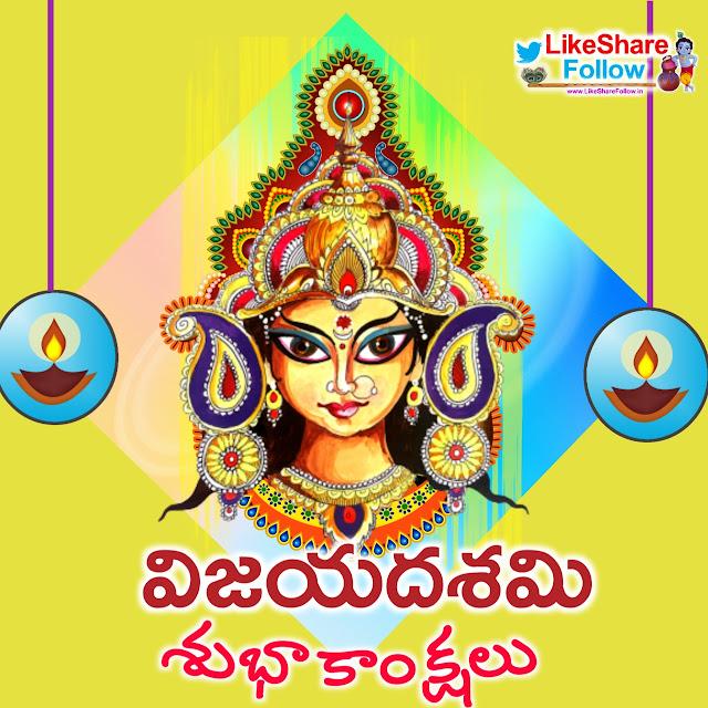 happy-vijayadashami-2020-dussehra-greetings-wishes-images