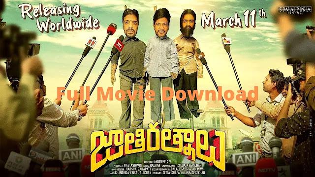 Jathi Ratnalu Full Movie Download Watch Online Tamilrockers [480p & 720p]
