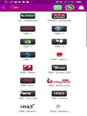 تطبيق FMG SMART TV لمشاهدة البث المباشر للقنوات المشفرة و المفتوحة