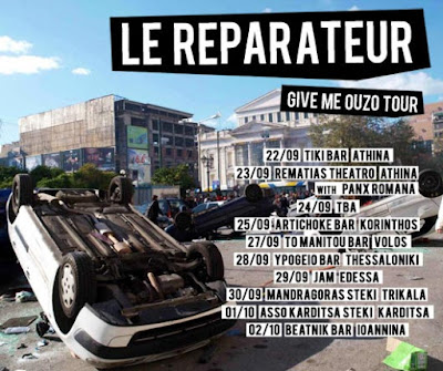 Le Reparateur Greece Give Me Ouzo Tour