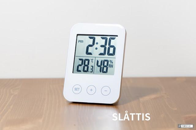【大叔生活】居家超實用的 IKEA 圈粉小物 - SLÅTTIS 濕度計