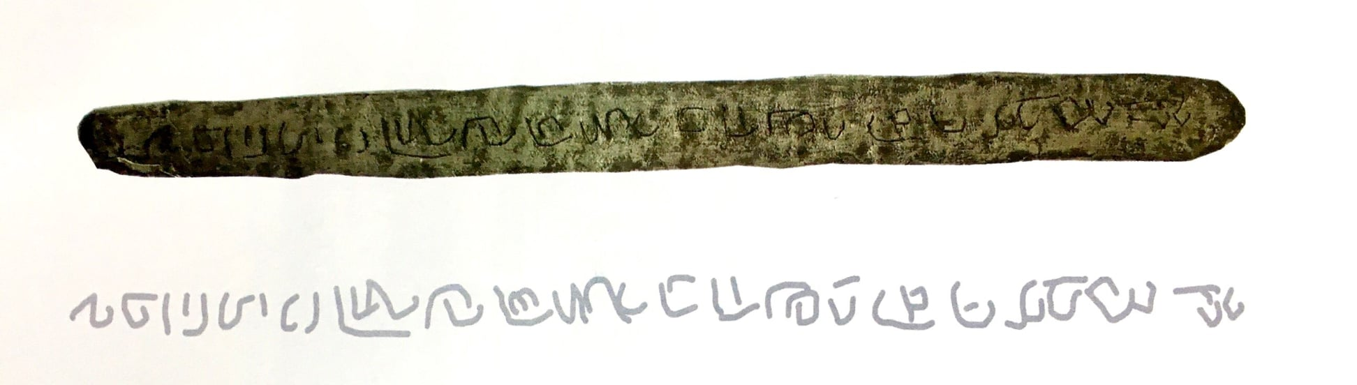 The Butuan Metal Paleograph - Evidences of Prehistoric Writing Systems in the Philippines