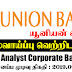 Vacancy In Union Bank   Post Of - Credit Analyst Corporate Banking
