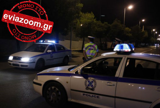 Εύβοια: Δέκα συλλήψεις το τελευταίο 24ωρο!