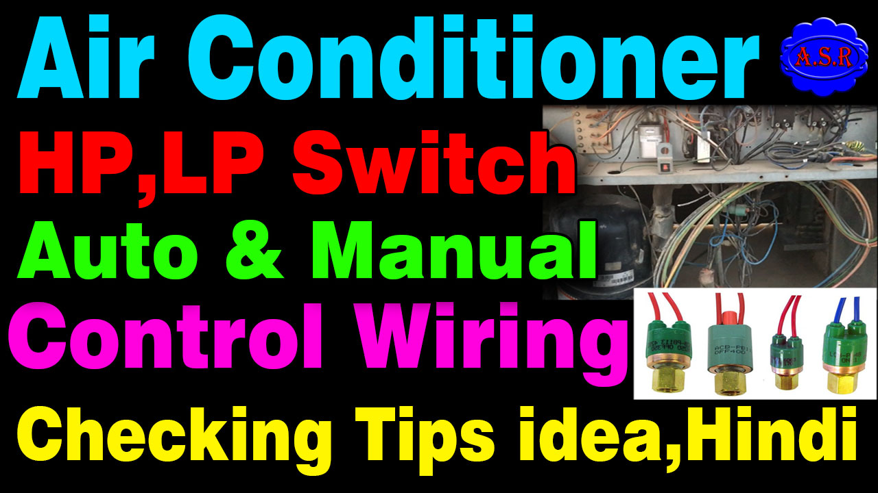 auto and manual hp lp switch contactor wiring diagram hp lp switch how  check defective ya good learn with practically in hindi full video watch  open