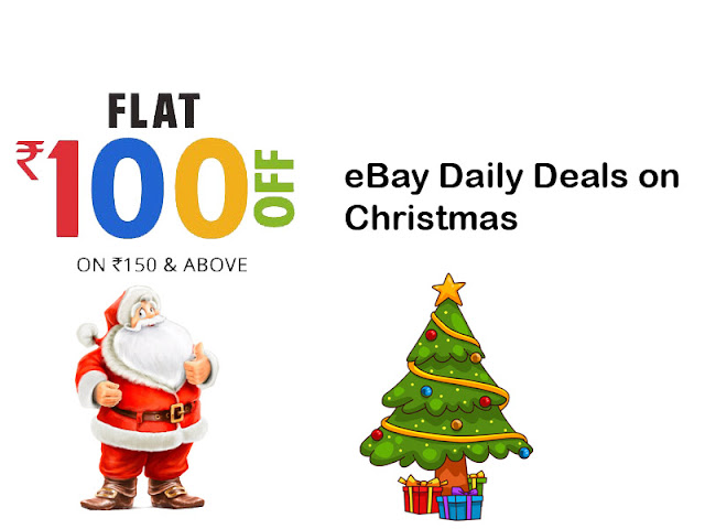 Ebay Christmas Sale Offer 2016 Deal Coupon Code for Gifts