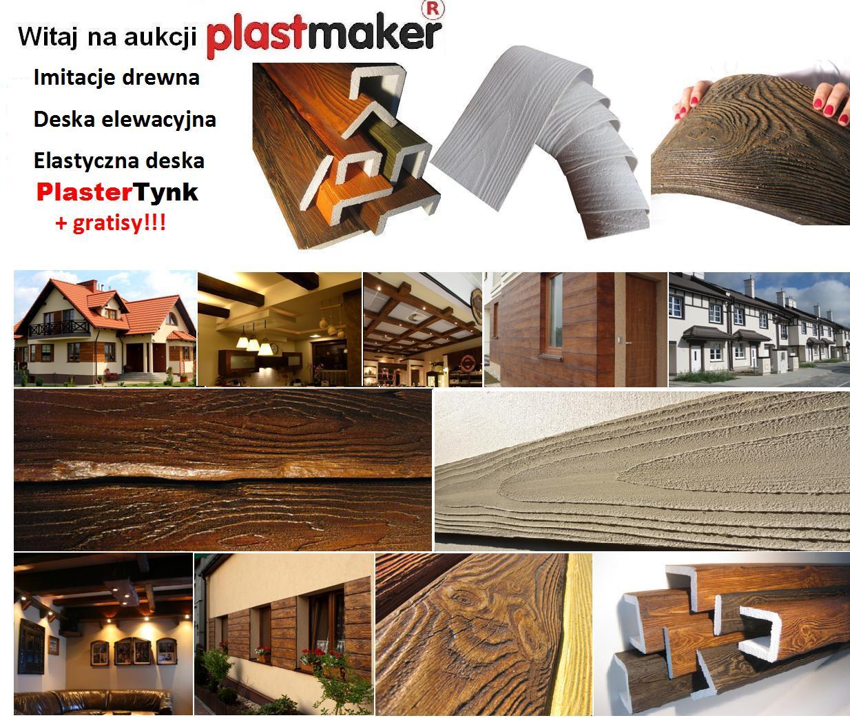 Plaster Tynk Allegro Imitacja Drewna Allegro Imitacja Drewna