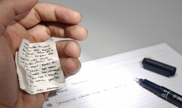 بأكاديمية جهة الشرق ضبط 29 حالة غش في اليوم الاول من امتحان الباكالوريا الدورة الاستدراكية يوليوز 2017