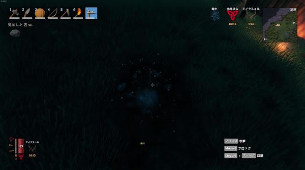 Valheim3 地面が掘れる