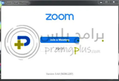 الدخول الي برنامج زووم Zoom Meetings