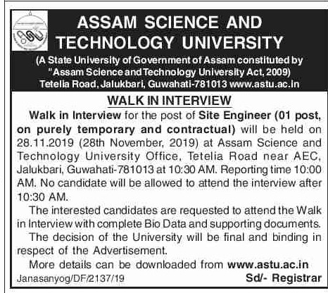 ASTU Guwahati Recruitment