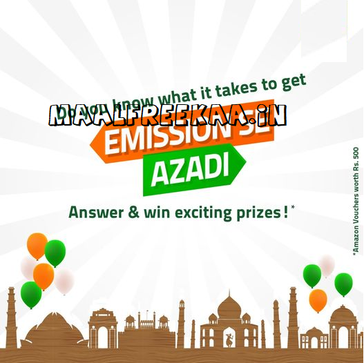 get Emission Se Azadi? Take our quiz to find out!