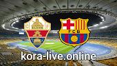 مباراة برشلونة وألتشي بتاريخ 24-02-2021 الدوري الاسباني