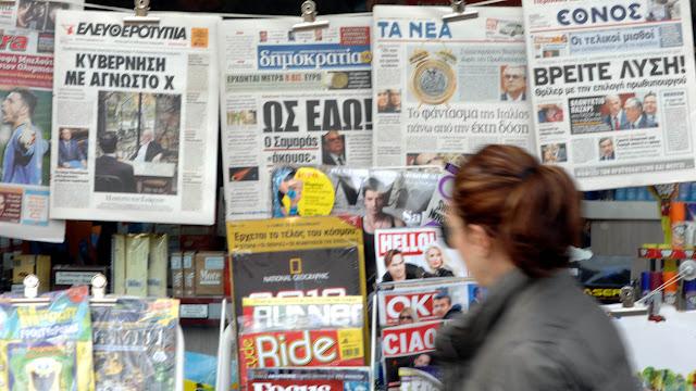 Greek Media Puts Pressure over Macedonia's Accession to NATO and EU