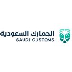 التوظيف الإلكتروني للجمارك السعودي 2021