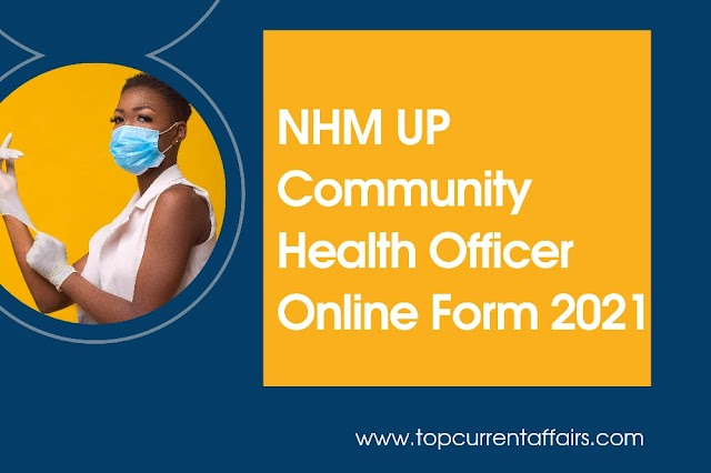 NHM UP Community Health Officer Online Form 2021