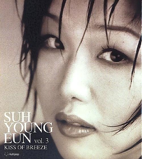 Seo Young Eun – Vol.3 Kiss Of Breeze (FLAC)