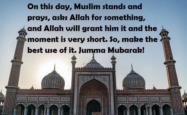 On this Jumma day, ask Allah for something