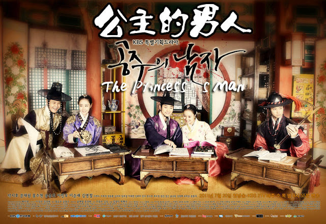 Drama Korea The Princess' Man Subtitle Indonesia