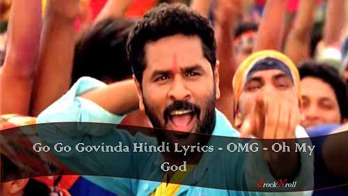 Go-Go-Govinda-Hindi-Lyrics-OMG-Oh-My-God