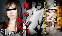 Mesubuta-150701_968_01
