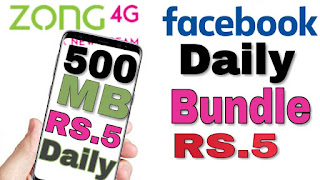 zong facebook packages daily,weekly,monthly