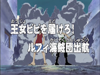 One Piece Episode 67
