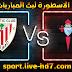 مشاهدة مباراة أتلتيك بلباو وسيلتا فيغو بث مباشر الاسطورة لبث المباريات بتاريخ 04-12-2020 في الدوري الاسباني