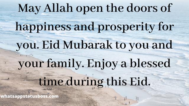 how do you wish someone a happy eid mubarak