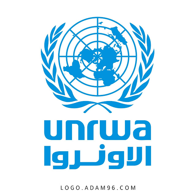 تحميل شعار الاونروا | UNRWA