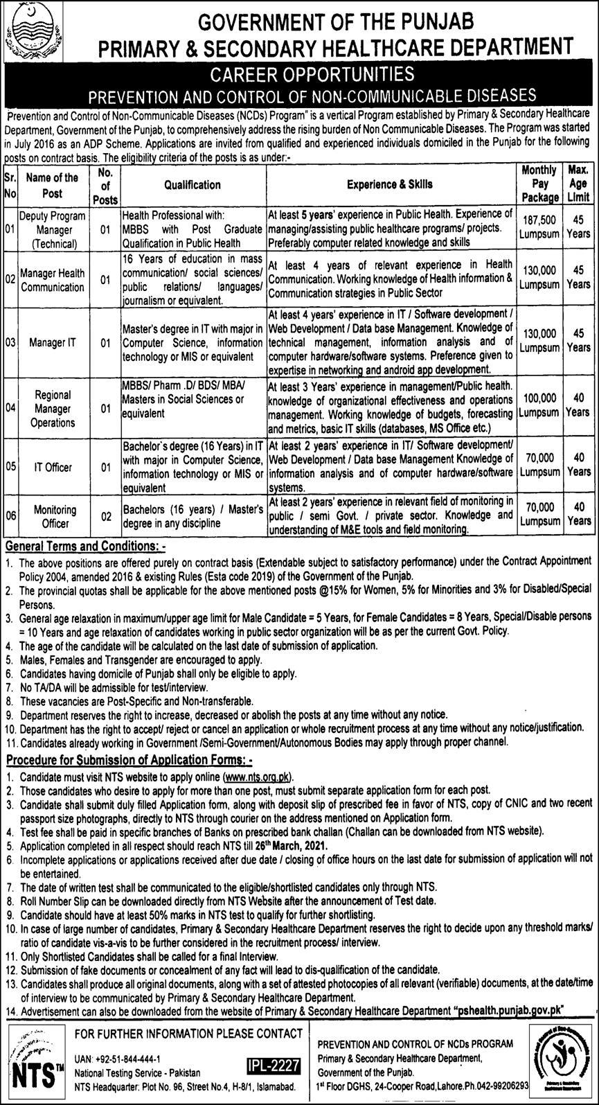 Primary and Secondary Healthcare Department Punjab Jobs 2021 via NTS | Latest Jobs