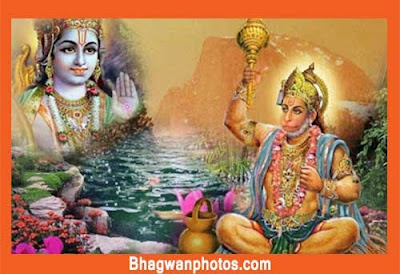 Hanuman Images Full Hd