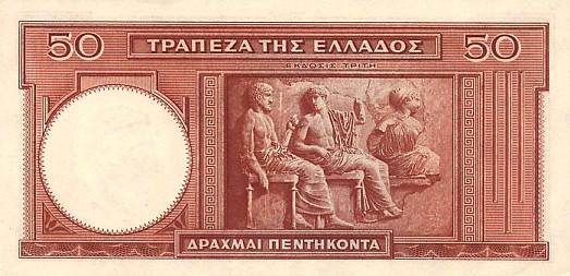 https://1.bp.blogspot.com/-T-gPSu5nSF0/UJjspops1lI/AAAAAAAAKLE/3vzsWValIdI/s640/GreeceP168-50Drachmai-1941%281945%29_b.jpg