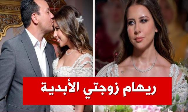 علاء الشابي ريهام بن علية - ala chebbi rihem ben alaya