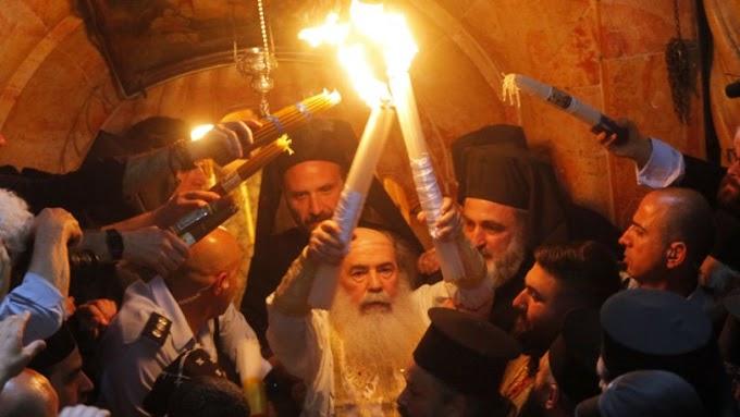 Τι θα γίνει φέτος με το Άγιο Φως και πως θα φτάσει στην Ελλάδα