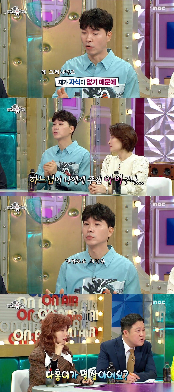 [라디오스타] 다홍이 얘기에 급발진하는 박수홍