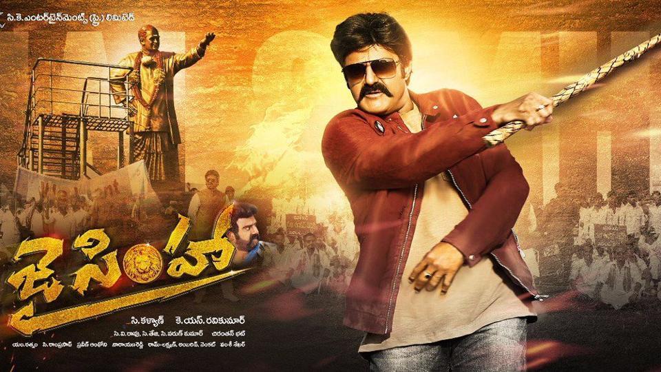 jai-simha-movie-first-look-poster