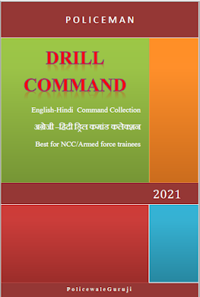 Drill Command Collection