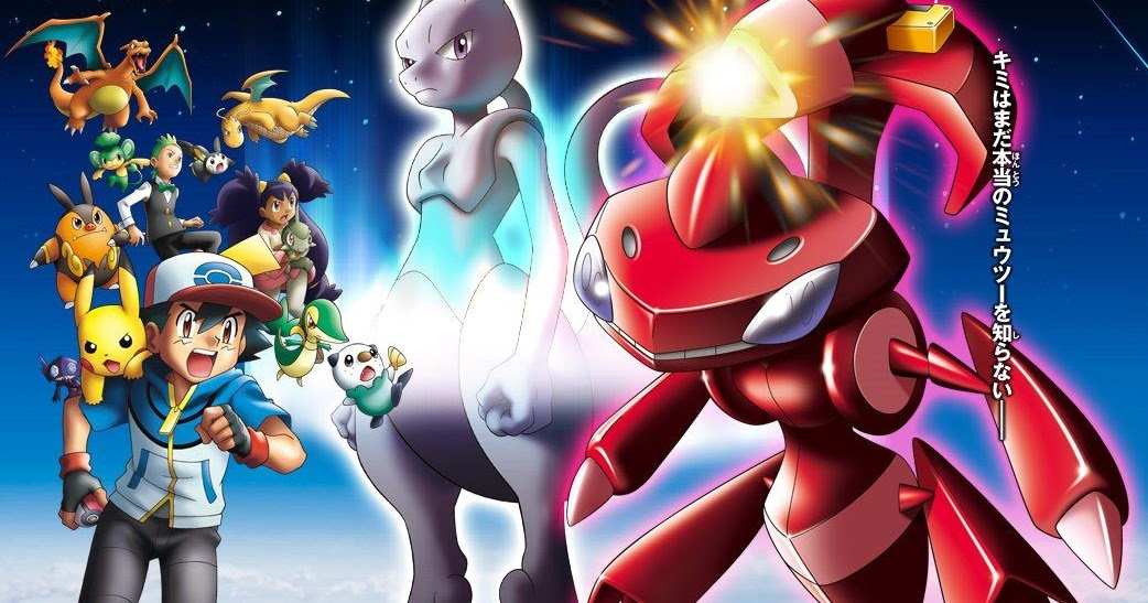 Pokemon Movie 16 Genesect And The Legend Awakened Screen Point