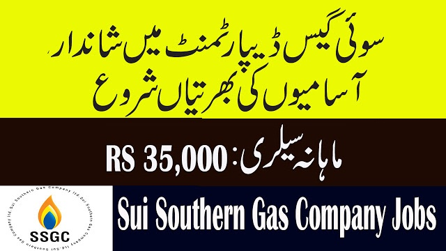 Sui Southern Gas Company New Jobs SSGC Jobs Southern Gas Company New Advertisement