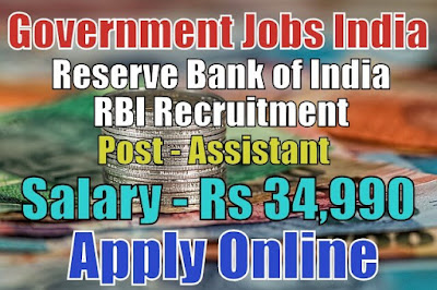 Reserve Bank of India RBI Recruitment 2017