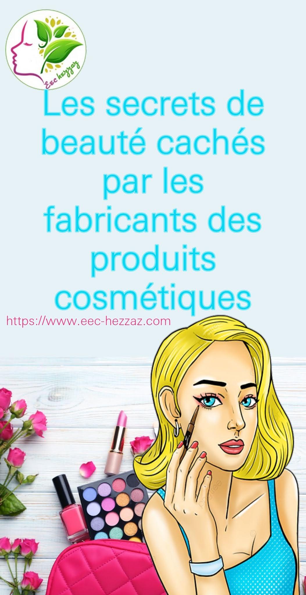 Les secrets de beauté cachés par les fabricants des produits cosmétiques